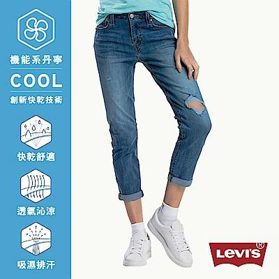 BOYFRIEND 中腰男友褲 Cool Jeans 九分褲 刷破 - Levis