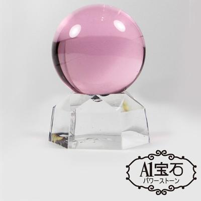 A1寶石 招貴人、防小人、好人緣-粉水晶水晶球擺件(含開光加持)