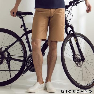 GIORDANO-男裝G-COOL涼感短褲-12虎