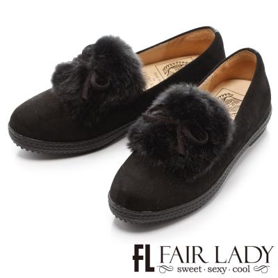 Fair Lady Soft Power軟實力 質感毛毛拼接麂皮厚底休閒鞋 黑