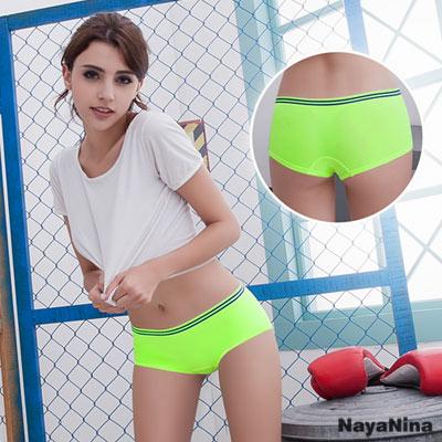 內褲 無縫彈力低腰平口褲S-XL(螢光綠)Naya Nina