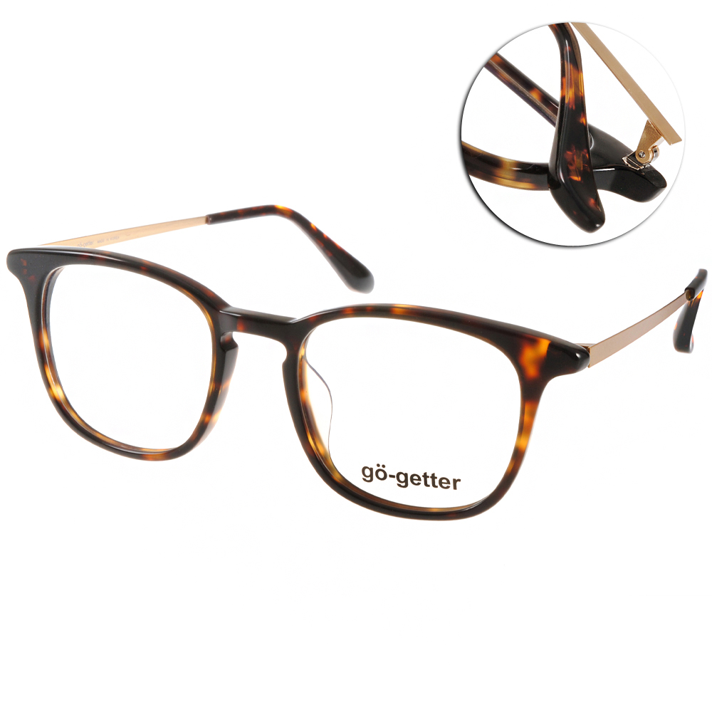 Go-Getter眼鏡 韓系熱銷款/深玳瑁-金#GO3004 03