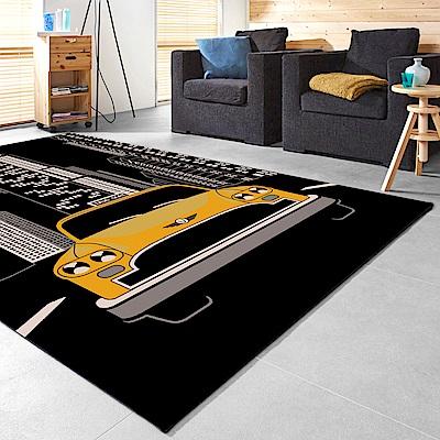 范登伯格 - 大藝術家 進口地毯 - 計程車 (140 x 200cm)