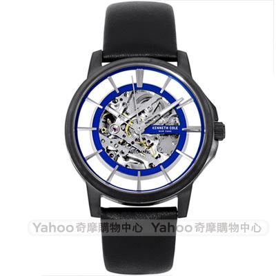 Kenneth Cole 紳士風尚真皮鏤空機械手錶-藍X黑/ 42 mm