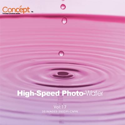 Concept創意圖庫 17-動感水流