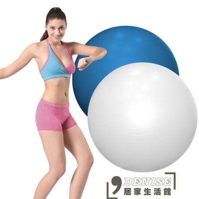 丹尼士韻律健身球65mm防爆瑜珈球