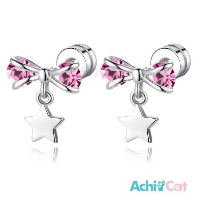 AchiCat 耳環耳針式 甜蜜星願
