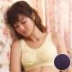 華歌爾 睡眠胸罩系列M-L胸罩-素面款(櫻花