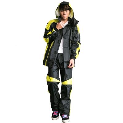BrightDay兩件式風雨衣