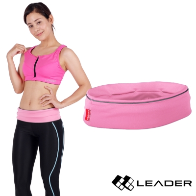 LEADER  Speedy Belt彈力運動收納腰帶 粉色 - 急速配