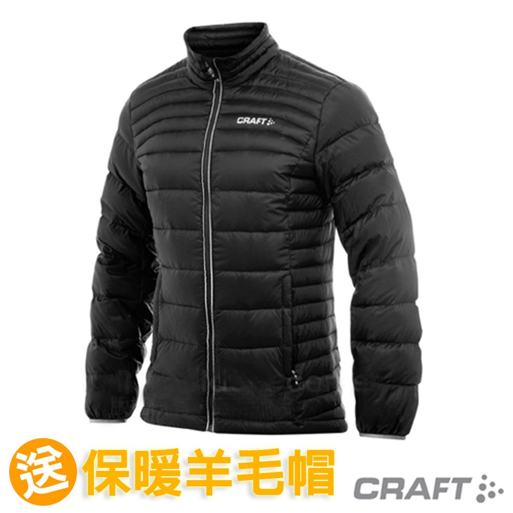 【瑞典 Craft】男款 Alpine Light 超輕防潑水羽絨外套夾克_國旗黑