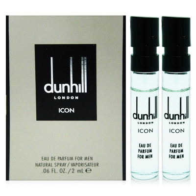 dunhill-ICON-經典男性淡香精-針管-2