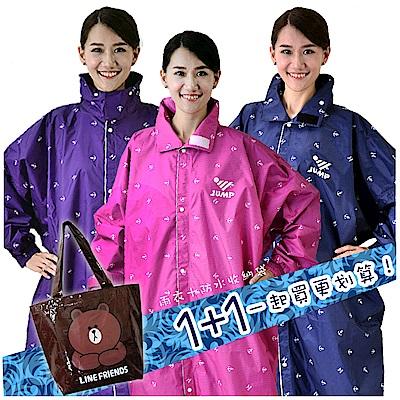 JUMP [1+1] OS海軍風印花前開連身一件式風雨衣+熊大防水收納袋
