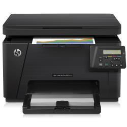 HP LaserJet Pro MFP M176n彩色雷射複合機