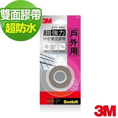 3M SCOTCH VHB超強力雙面膠帶18mm(戶外專用)