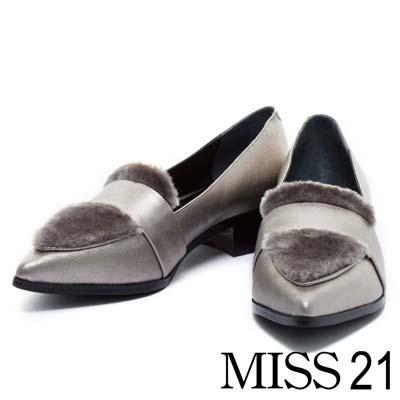 樂福鞋MISS 21極簡前衛金屬牛皮拼接羊毛尖頭樂福鞋-銀灰