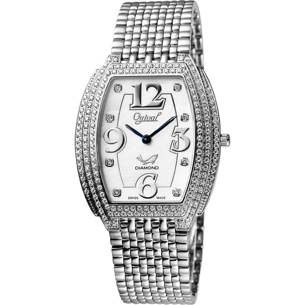 Ogival 晶華系列真鑽珠寶腕錶(銀)