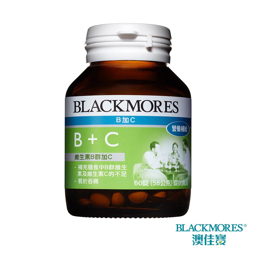 澳佳寶Blackmores B+C (60錠x2瓶)效期至2018/05