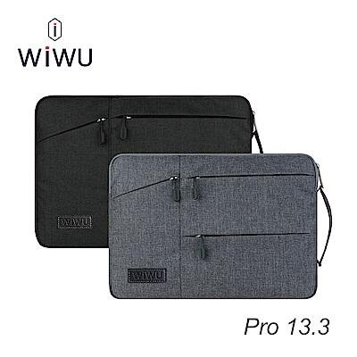 WIWU-行者系列 Pro 12吋 手提電腦包