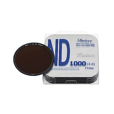 Daisee X-LR DMC 77mm ND1000減光鏡