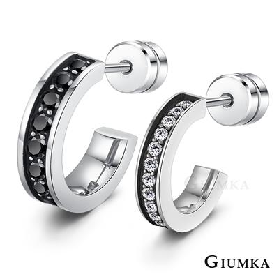 GIUMKA 璀璨愛情 珠寶白鋼情侶耳環 銀色 單邊單個