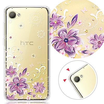 YOURS HTC Desire12 5.5吋 奧地利彩鑽防摔手機殼-紫羅蘭