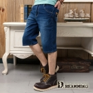 Dreamming 編織皮標刷白水洗牛仔短褲