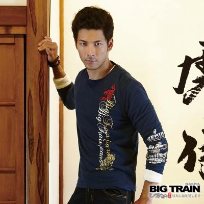 BIG TRAIN 虎侍文字羅紋束口長袖T-男-深藍