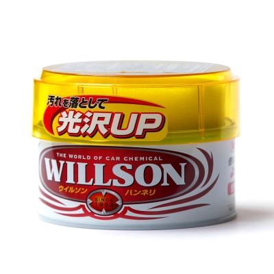 Willson 車身拋光保養軟蠟
