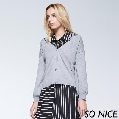 SO NICE時尚綁帶針織外套-動態show