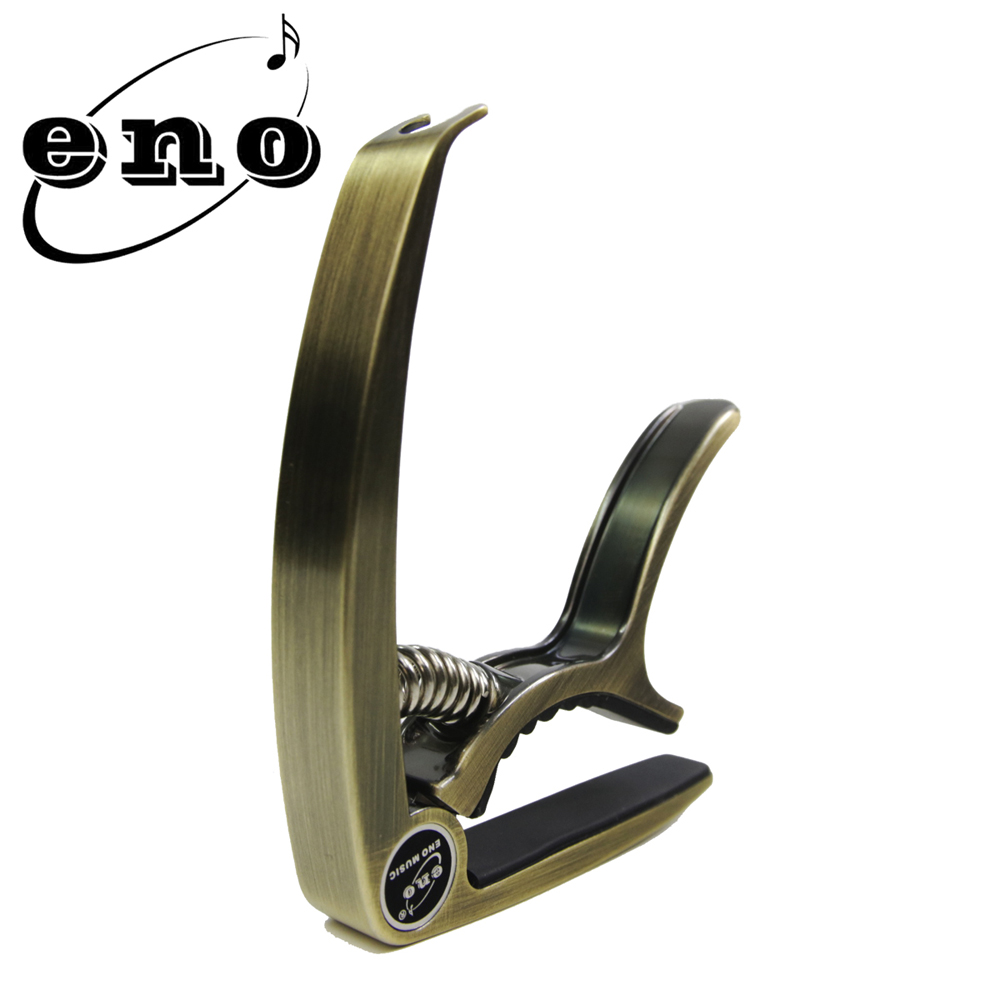 ENO EGC-1 BRZ 民謠吉他/電吉他專用移調夾 古銅色款