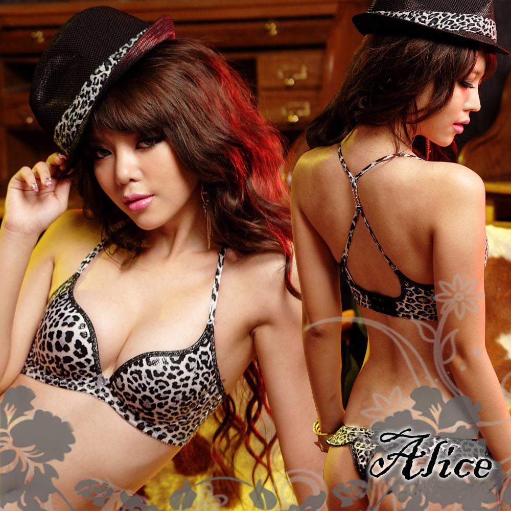 內衣 豹紋PARTY美背成套內衣 B-E(個性灰) 艾莉絲輕機能