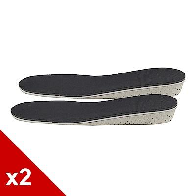 糊塗鞋匠 優質鞋材 B15 記憶海棉增高墊2.8公分全墊 (2雙/組)