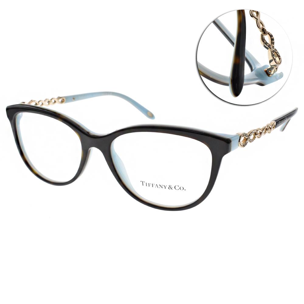 Tiffany&CO.眼鏡 璀璨雋永貓眼款/琥珀棕-金#TF2120B 8134