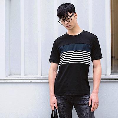 反褶袖撞色拼接橫條紋短袖高含棉上衣-OB大尺碼