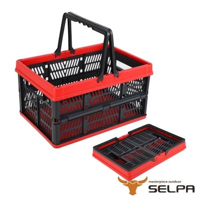 韓國SELPA 加大款摺疊多功能收納籃