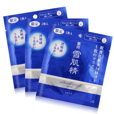 KOSE 高絲 雪肌精草本面膜(15ml)X3
