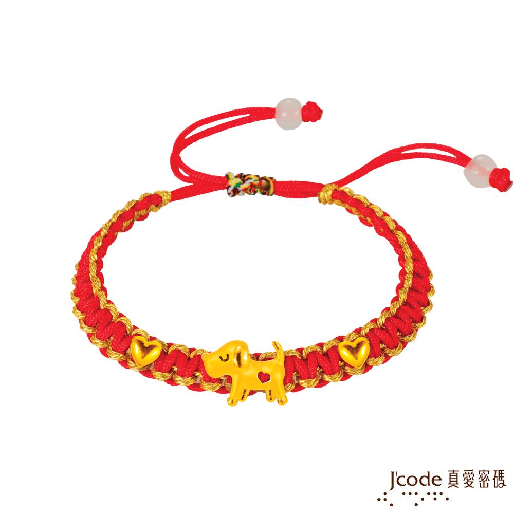 J'code真愛密碼金飾 開心小米黃金中國繩手鍊