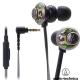 鐵三角 ATH-CKF77iS GLAMORCY 重低音智慧型手機用耳機