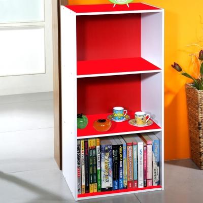 《米蘭》DIY三格收納櫃/書櫃 (紅+白)
