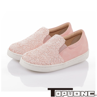 TOPUONE 百搭純色蕾絲三倍減壓親子鞋-粉色