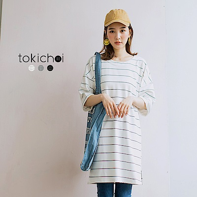 東京著衣 多色舒適百搭條紋洋裝(共三色)
