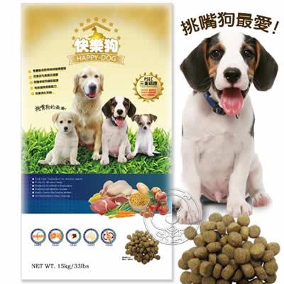 直捐岡山蘭若護生園區-台灣製快樂狗-羊肉高嗜口狗飼料-15公斤-2包