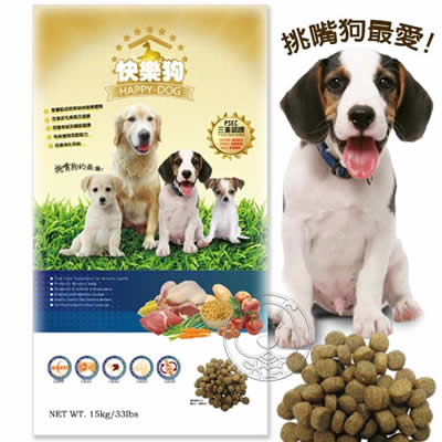 Happy Dog《快樂狗》羊肉高嗜口狗飼料-15公斤