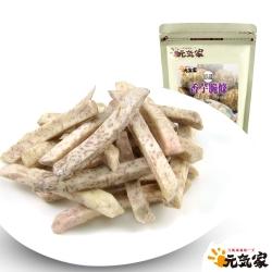 元氣家 香芋脆條(100g)