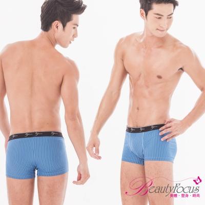 內褲 超輕涼透氣吸排平口褲(天空藍)BeautyFocus