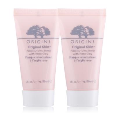 ORIGINS 品木宣言 天生麗質粉美肌面膜(30ml)X2