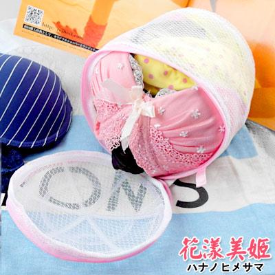 內衣專用洗衣袋(5入) 花漾美姬 立體折疊式(帶支架)保護衣物
