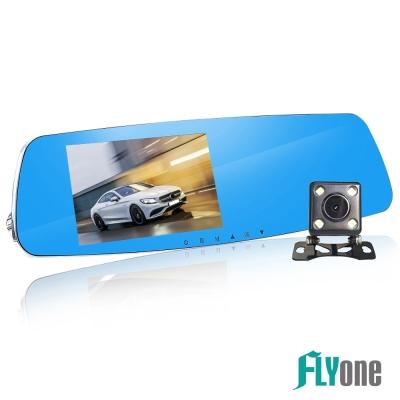 FLYone RM200 高畫質夜視WDR+HDR  前後雙鏡 行車紀錄器 - 急速配