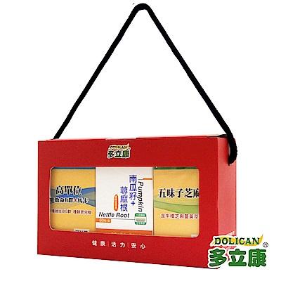多立康 熟男魅力禮盒-南瓜籽+五味子+B群(60粒/盒x3入組)